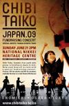 Chibi_japan_poster