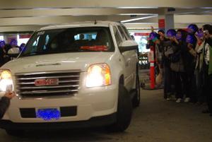 Sho_parking