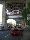 Granville_island_entrance